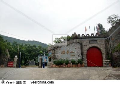 郑州荥阳浮戏山风景区